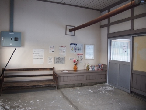 石北本線 上白滝(廃止)