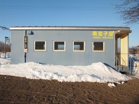 釧網本線 南弟子屈(廃止)