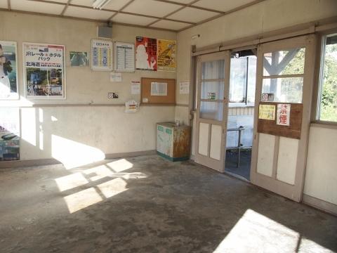 函館本線 仁山