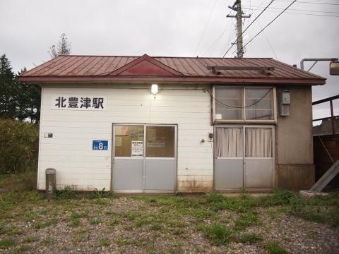 函館本線 北豊津(旅客扱い廃止)