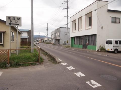 函館本線砂原支線 東森