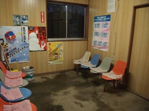 函館本線砂原支線 銚子口
