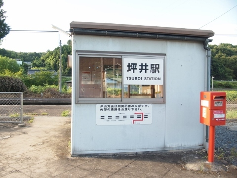 姫新線 坪井