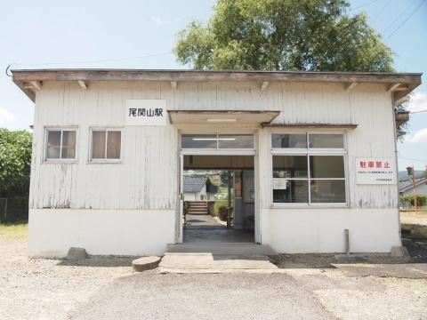 三江線 尾関山(廃止)