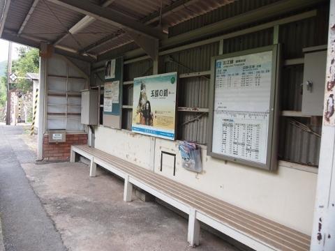 三江線 所木(廃止)