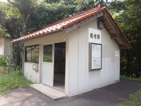 三江線 船佐(廃止)