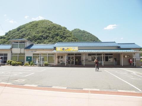 三江線 石見川本(廃止)