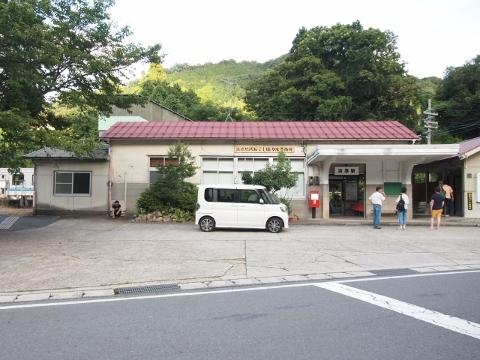 三江線 浜原(廃止)