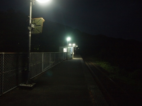 三江線 潮(廃止)