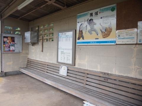三江線 明塚(廃止)
