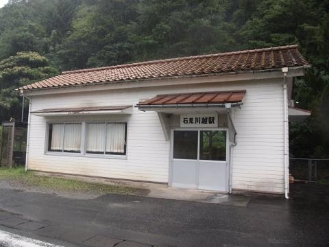 三江線 石見川越(廃止)