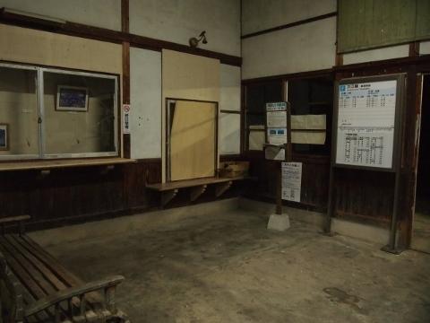 三江線 川平(廃止)