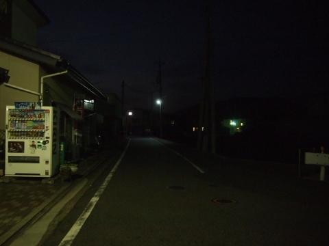 芸備線 塩町