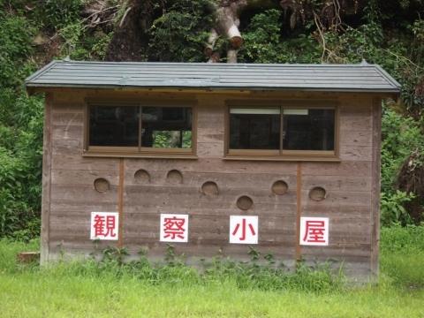 三江線 伊賀和志(廃止)