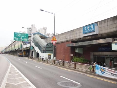 〔韓国〕京元線 道峰