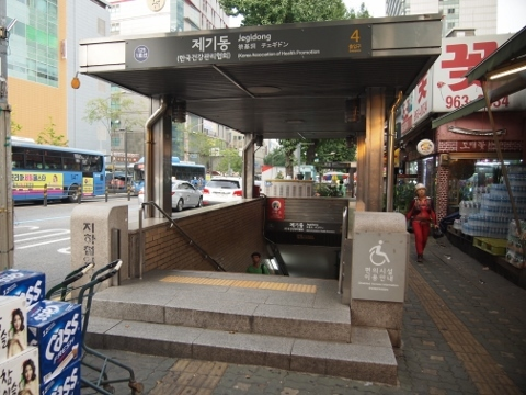 〔韓国〕ソウル地下鉄1号線 祭基洞