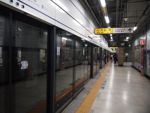 〔韓国〕ソウル地下鉄1号線 鍾路5街