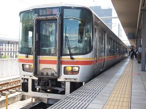 三江線全駅下車の旅 1・2日目