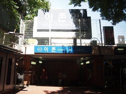 〔韓国〕京元線 二村