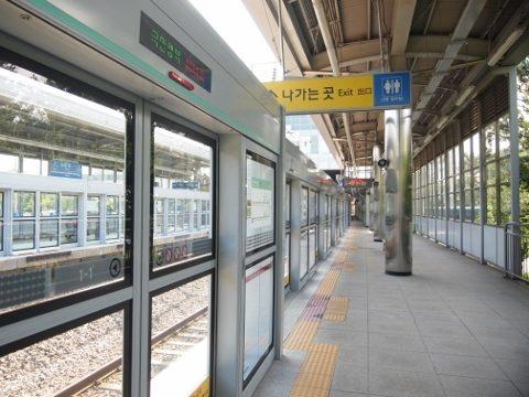 〔韓国〕中央線 養源