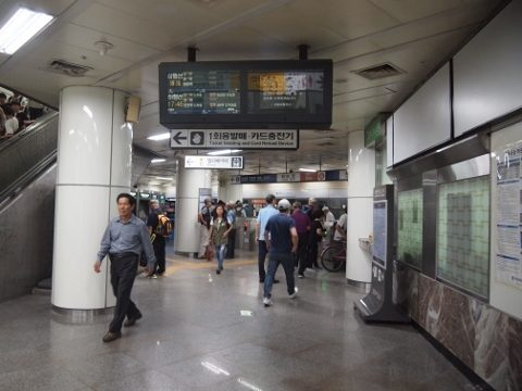 〔韓国〕ソウル地下鉄1号線 東廟前