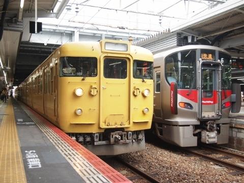 三江線全駅下車の旅 8日目