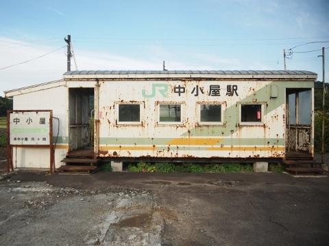 札沼線 中小屋