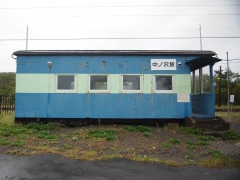 函館本線 中ノ沢