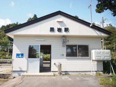 函館本線 黒岩
