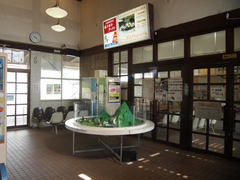 函館本線 ニセコ