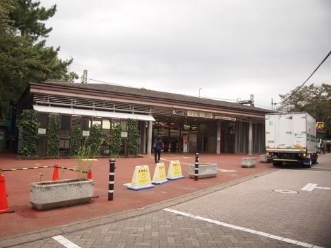 京王井の頭線 井の頭公園