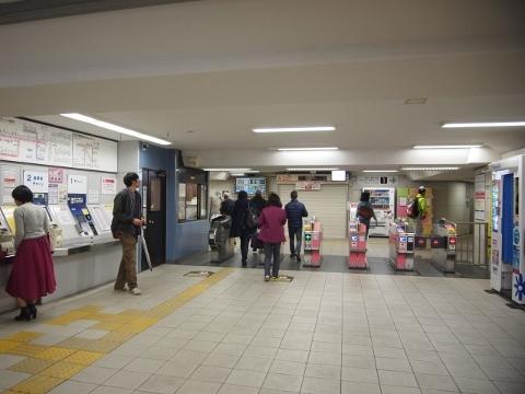 京王線 代田橋