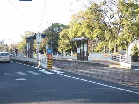 広島電鉄皆実線 比治山下