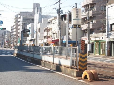 広島電鉄宇品線 宇品三丁目