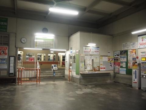 伊予鉄道高浜線 高浜