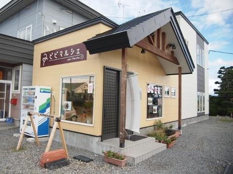 北海道小駅巡りの旅 7日目