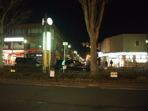 新京成電鉄 上本郷