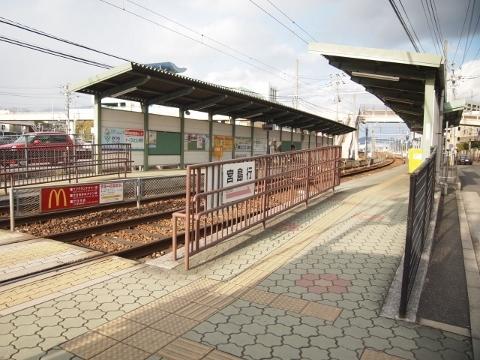 広島電鉄宮島線 広電阿品