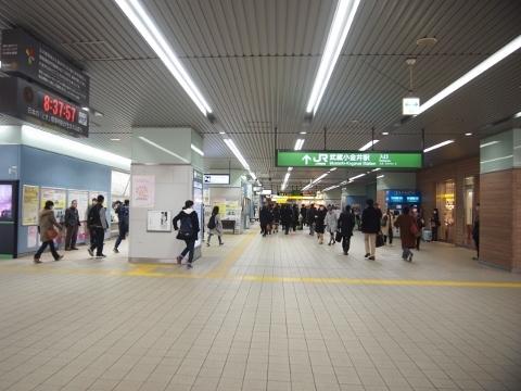 中央本線 武蔵小金井