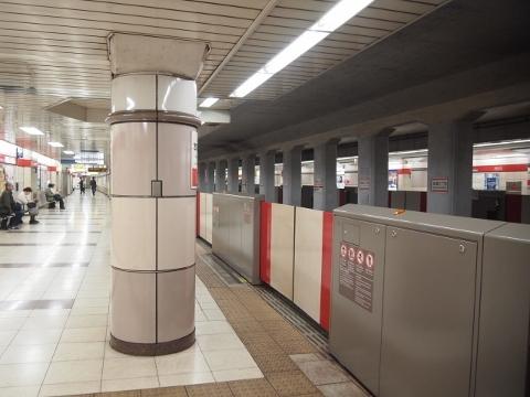 東京メトロ丸ノ内線 本郷三丁目