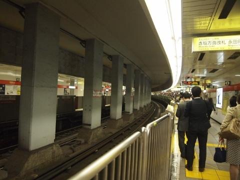 東京メトロ丸ノ内線 国会議事堂前