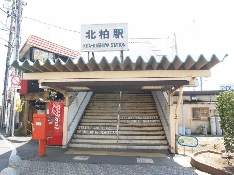 駅入口(北口) (480x360)