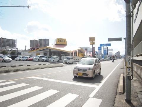 広島電鉄宮島線 商工センター入口