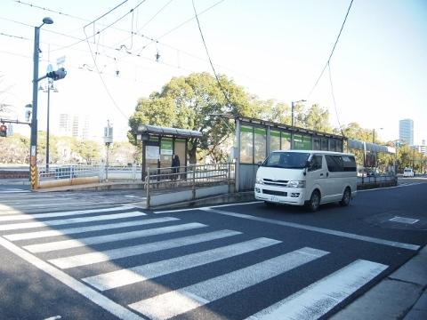 広島電鉄皆実線 比治山橋