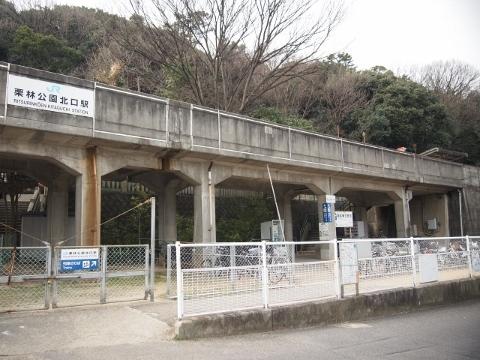 高徳線 栗林公園北口