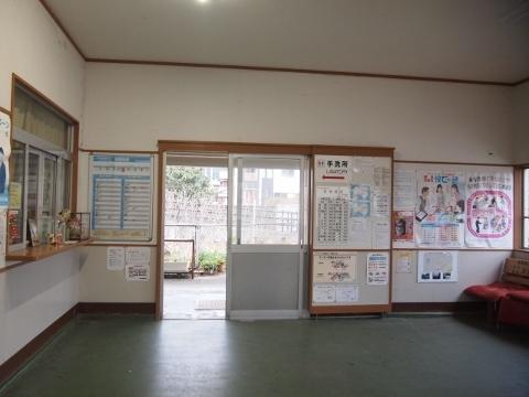 牟岐線 阿波橘