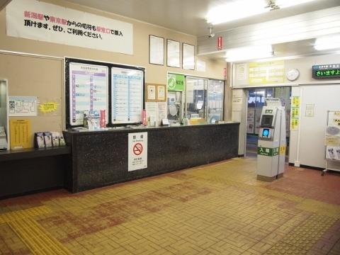 羽越本線 坂町