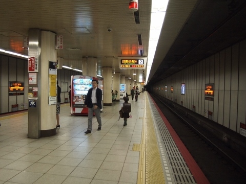 京都市営地下鉄烏丸線 今出川