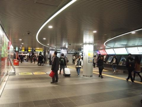 東急東横線 渋谷