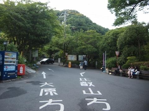 叡山電鉄叡山本線 八瀬比叡山口